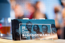 Big Foot Mama - 25 let - novinarska konferenca - thumbnail