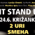 HIT stand up - zvezde stand up komedije